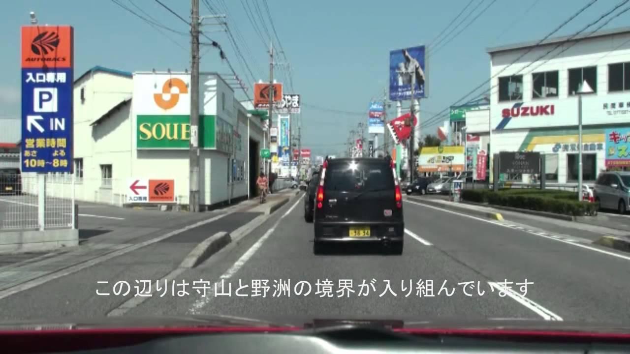 滋賀県道完全走破 150号野洲停車...