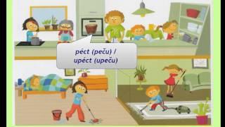 Изучение чешского языка - Видеоурок VS14