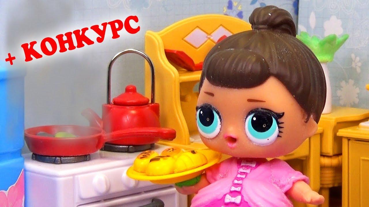 LOL Surprise Куклы Рождественский Новогодний завтрак ...