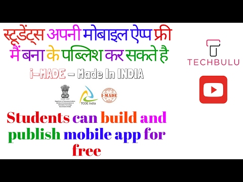 I-Made - Innovation in Mobile App Development Ecosystem-Students-Make Your Own App-Free - Hindi