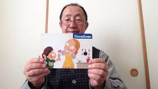 日本のこよみには様々な文化や歴史の背景があります。 記念日であったり...