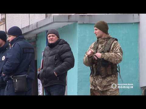 ГУ Національної поліції в Харківській області: Інформація щодо мінування будинків у Харкові не підтвердилася