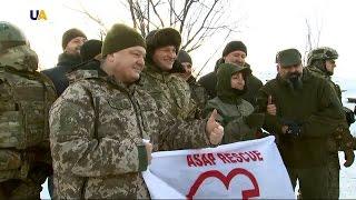 Президент України взяв участь у запуску роботи телерадіовежі на горі Карачун?>