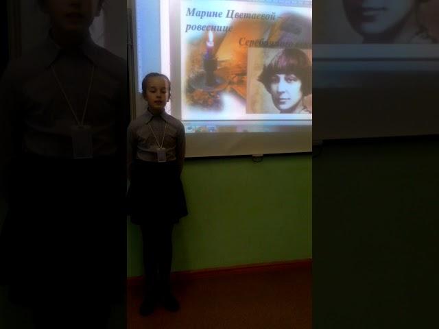 Изображение предпросмотра прочтения – СофияЖуравлёва читает произведение «В сонном царстве» М.И.Цветаевой