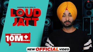 Loud Jatt (Full Video) | Garrie Dhaliwal | New Punjabi songs 2017 | Latest Punjabi Song 2018