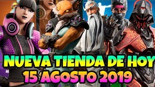 🔴 NEW *FORTNITE* TODAY 15 AUGUST 2019 SKINS FILTERED IN THE MINIATURA