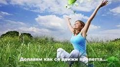 Силвия Кацарова - Топъл дъжд (HD)