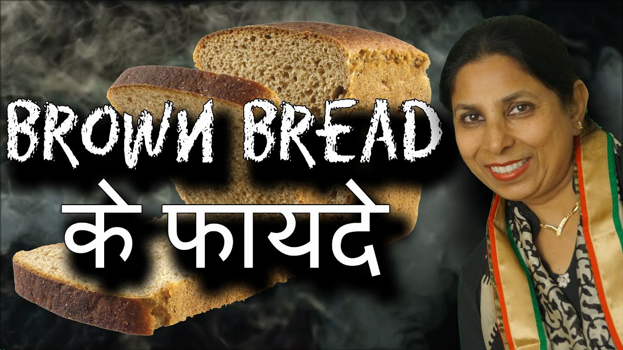 recipe: brown bread advantages and disadvantages [32]