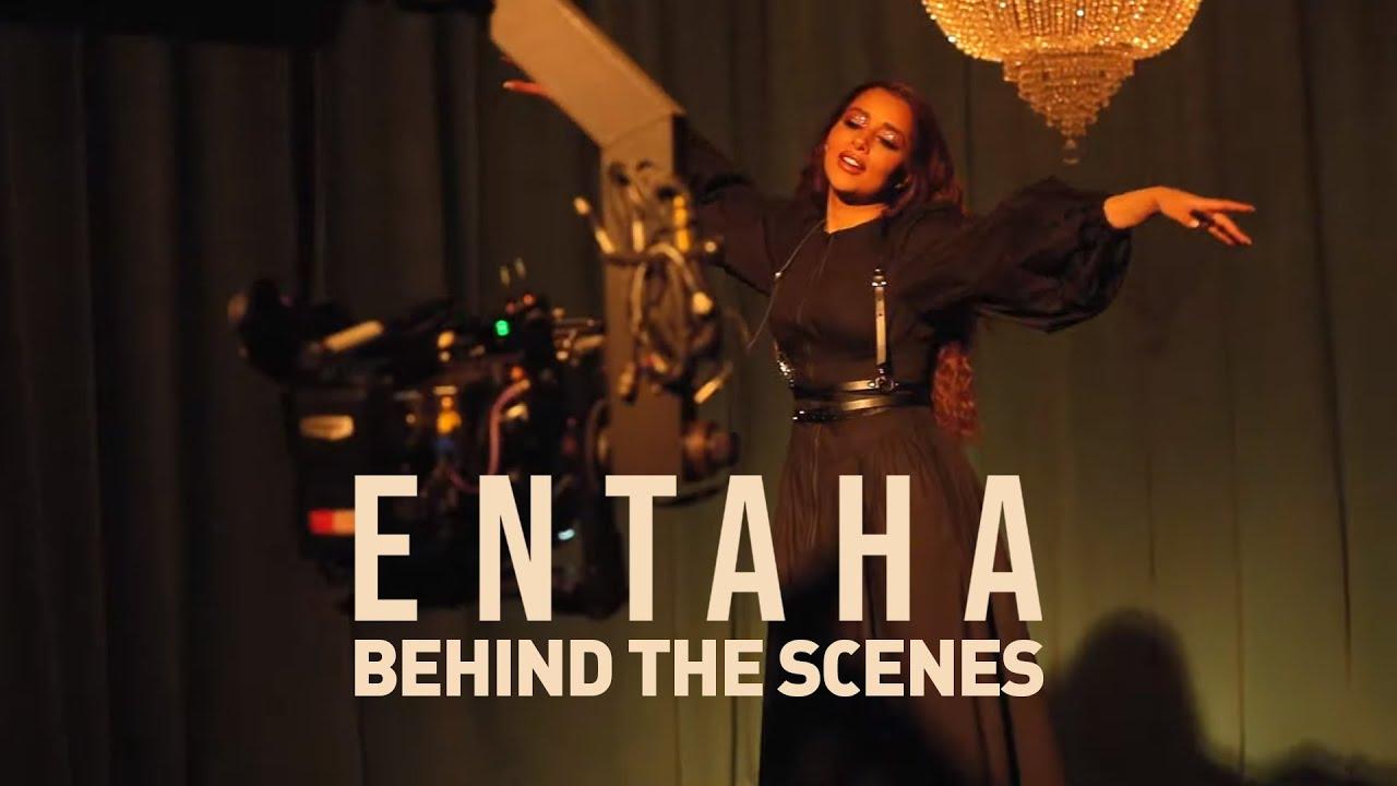 "Behind The Scenes - Entaha   ""بلقيس - خلف كواليس تصوير كليب ""انتهى"
