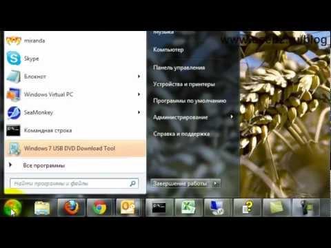 Как открыть диалоговое окно windows 7