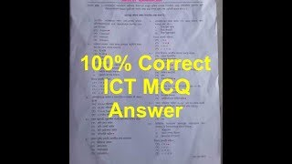 SSC ICT Question Solution 2019 100 Correct ICT MCQ Answer