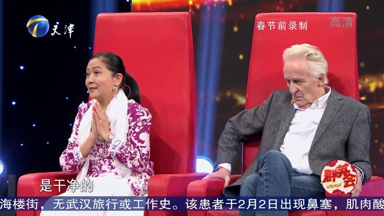 沈丹萍與德國老公烏葦來做客,分享跨國婚姻經營之道丨群英會 - YouTube
