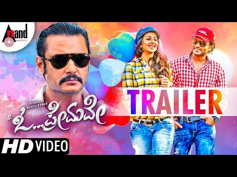 #O Premave   New Kannada HD Trailer Launch by Darshan   Manoj   Nikki Galrani   Anand Rajavikram