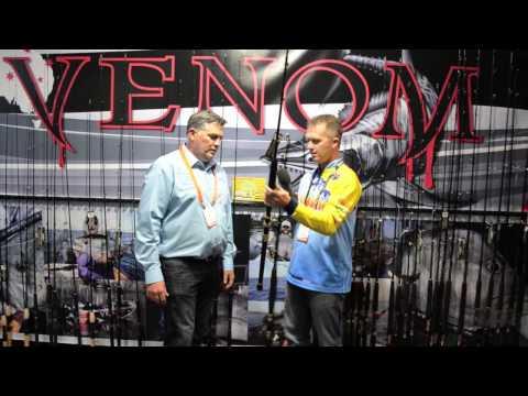 AFTA 2015 - Wilson Live Fibre Venom Game Rod Range