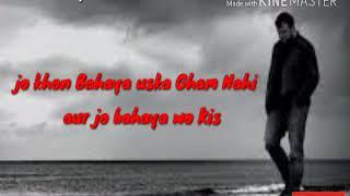 Dard Nak Aashiqui dialogue shayari// sad WhatsApp status