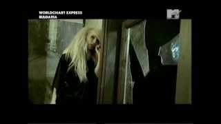 ДесиСлава - My Pleasure, My Pain