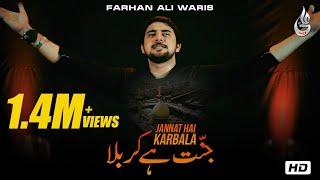 Farhan Ali Waris | Jannat Hai Karbala | Noha | 2016