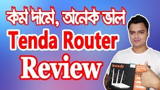 Best Tenda Wireless Router Unboxing | Tenda F3 300Mbps Easy Setup WiFi Router Review