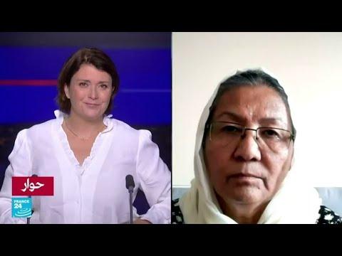...حبيبة سرابي: أفغانستان لم تعد آمنة للنساء العاملات في  - 11:55-2021 / 9 / 17
