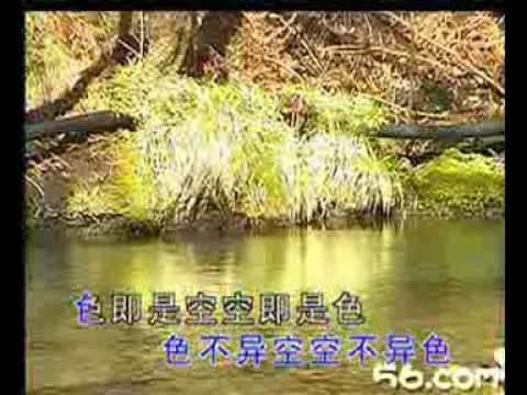 Xin Jing The Heart Sutra 心经