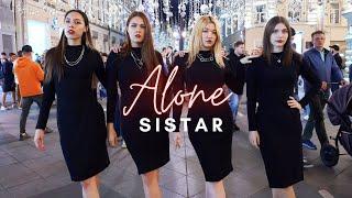 [K-POP IN PUBLIC] SISTAR (씨스타) - Alone (나혼자) Kpop_Cheonan co…