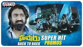 Hushaaru Back To Back Super Hit Promos || Hushaaru Movie || Sree Harsha Konuganti
