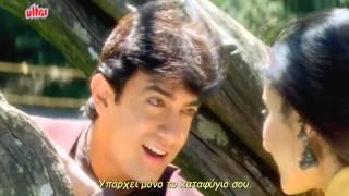 Gambar cover Tinak Tin Tana -  Mann(1999)720p Greek subs.