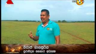 Purawatha Sirasa TV 05th September 2016 Thumbnail