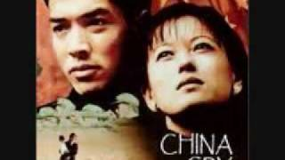 No one But You China Cry Soundtrack