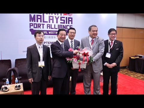 Five new ports to join China-Malaysia Port Alliance