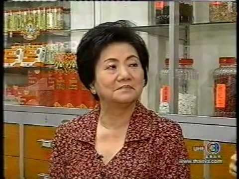 รายการชีวิตชีวา 12/June/2011  - เวชพงศ์โอสถ