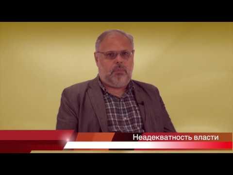 Михаил Хазин о налоге на недвижимость в 2016 году