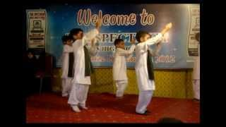 Ya Rab Dil e Muslim ko (Performance) - The Spectrum School & Academy System