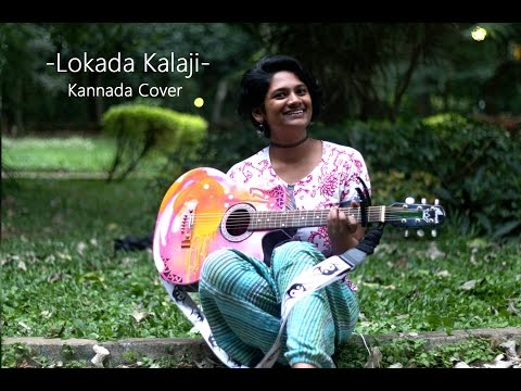 Lokada Kalaji (Cover by Prathi)