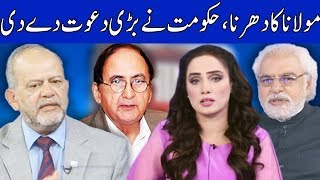 Think Tank With Syeda Ayesha Naaz | 12 October 2019 | Dunya News