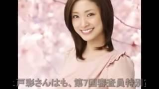 エンタメニュースを毎日掲載!「MAiDiGiTV」登録はこちら↓ 女優の米倉涼...