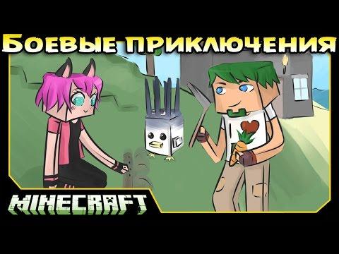ч.13 Minecraft Боевые приключения - Обустройка ферм, Спрудоцып, Вертолёт из люкoв