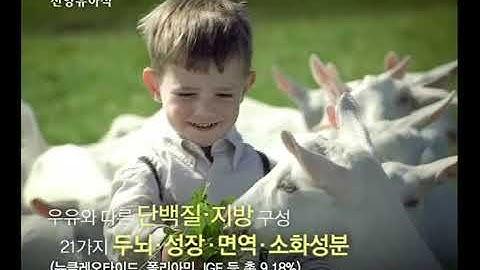 [일동후디스 산양유아식] 내 아이에겐