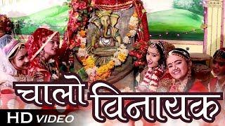 Shailja Vyas Vinayak Geet Marwadi Banna Banni Song