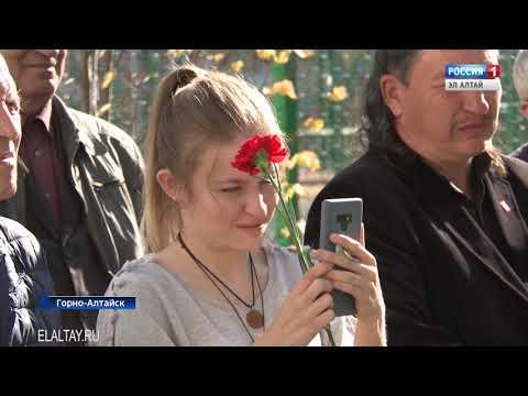 В Горно-Алтайске открыли доску памяти Валентина Чеконова