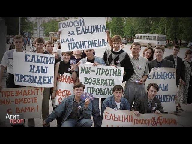 "Константин Сёмин ""Агитпроп"" от 17 июня 2017 года"