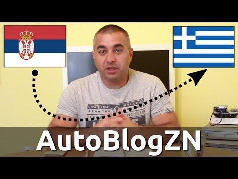 Putovanje do Grčke 2017 - putarine, cena goriva, cene u Grčkoj