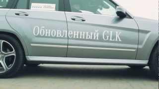 видео Mercedes-Benz представил новый класс ML 2012 года