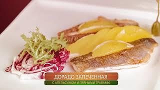"""Презентация блюд - Ресторан - Resto club """"Premier"""""""