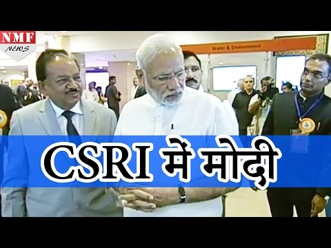 CSRI के Platinum Jubilee Celebration में PM Narendra Modi