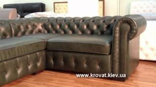 Диван Честер с пуговицами(http://krovat.kiev.ua/ Изготавливаем по фото заказчика мягкую мебель: кровати, диваны. Производим корпусную мебель..., 2015-08-20T11:58:14.000Z)