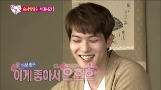 [We got Married4] 우리 결혼했어요 - Jonghyun, surprised Seung Yeon