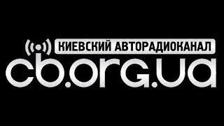 Киевский Автоканал. Эфир 13/03/2015