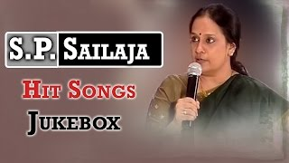 Singer S.P.Sailaja Super Hit Video Songs Juke Box || Birthday Special