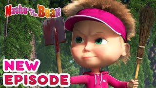 Masha and the Bear 💥🎬 NEW EPISODE! 🎬💥 Best cartoon collection ⛳ Tee for three